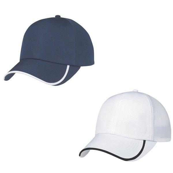 Promotional Hit - Dry Cap