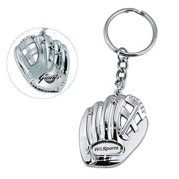Promotional Baseball Glove Key Chain