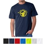 Promotional Gildan® Adult Ultra Cotton® T-Shirt