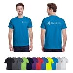 Promotional Gildan® Heavy Cotton™ Classic Fit Adult T-Shirt - 5.3 oz - Colors
