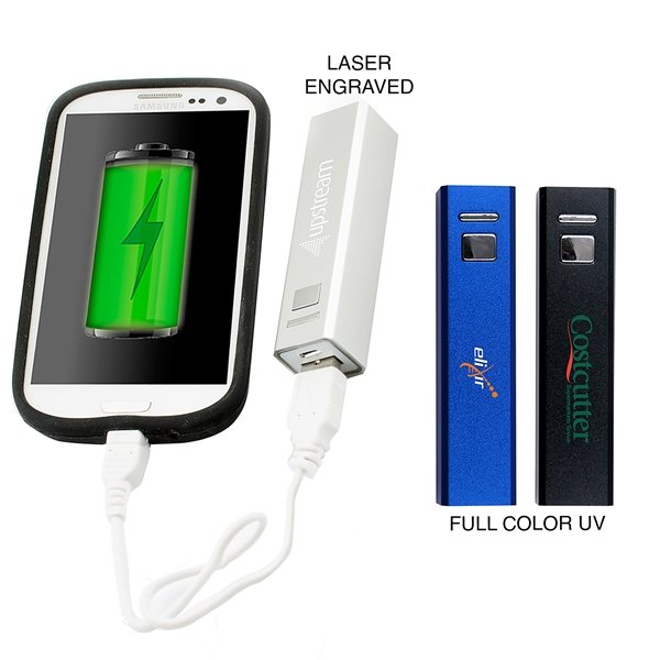 Promotional 2200mAh Power Bank