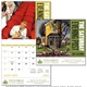 Promotional The Saturday Evening Post - Stapled - Good Value Calendars(R)