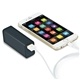 Promotional Brookstone(R) Sonic Power Bank - 2600 mAh