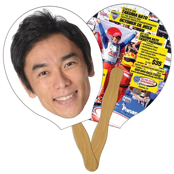 Promotional Racket Guitar Digital Hand Fan (2 Sides)- Paper Products