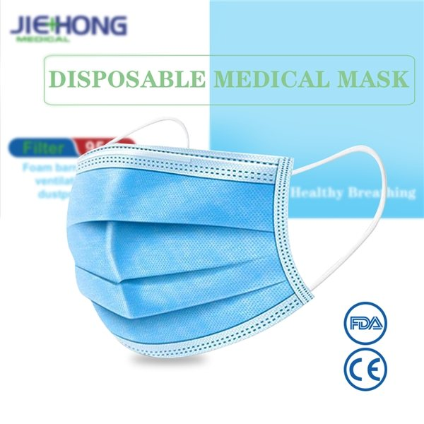 Promotional Disposable Protective Face Mask - FDA Certified